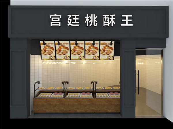 合肥蛋糕店装修设计烘焙店装修005.jpg
