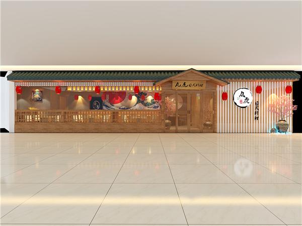 西餐厅案例―九虎日本料理店